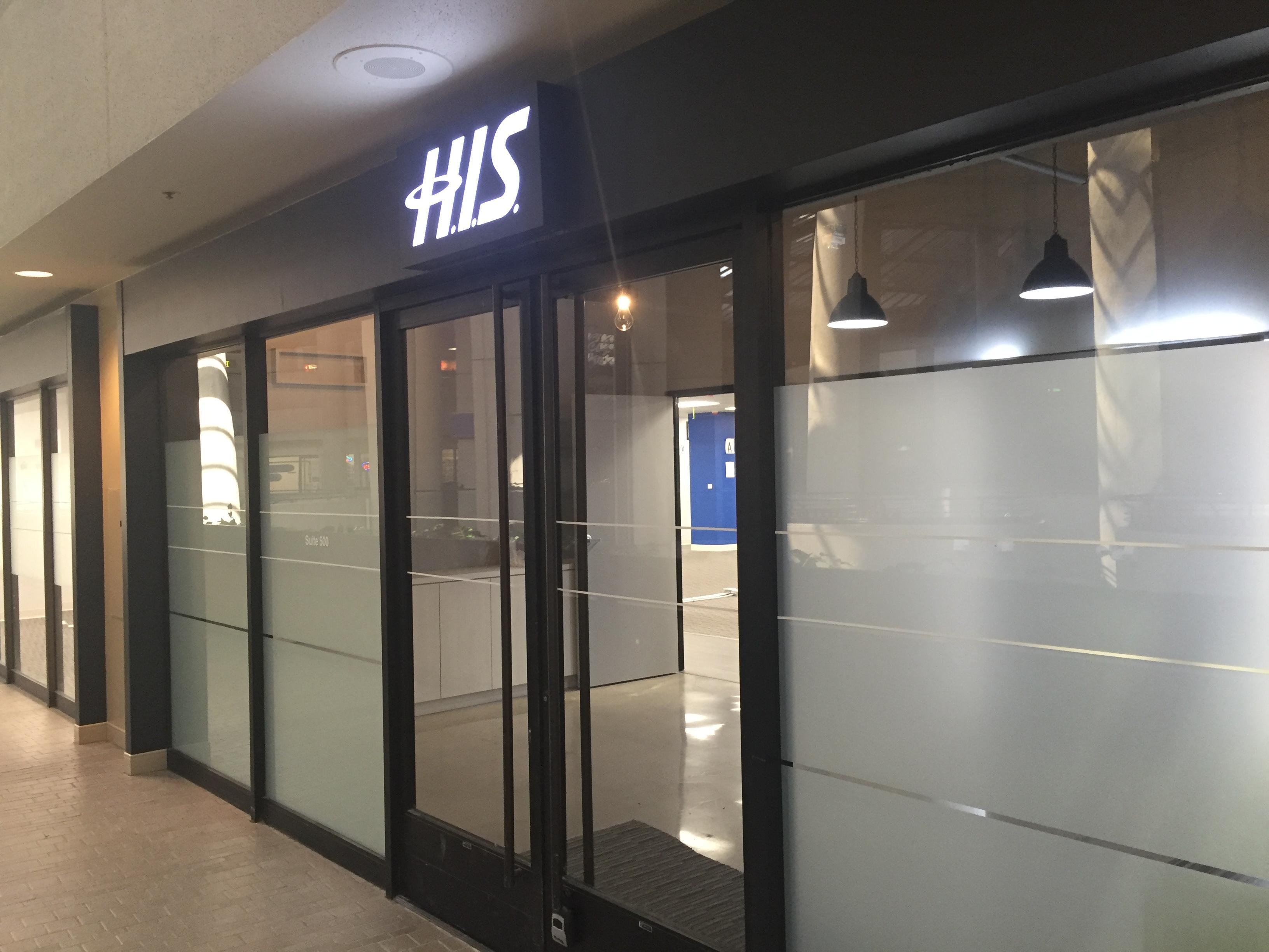 h.i.s. 北米支店案内